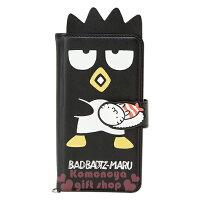 愚人節 KUSO療癒整人玩具周邊商品推薦〔小禮堂〕酷企鵝 掀蓋式裝飾殼《黑.站姿.花丸鮮蝦壽司》適用多種機型.搞怪壽司系列