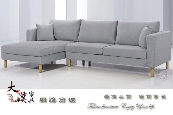 【大漢家具】L型纖絲絨布灰色沙發組(面左)