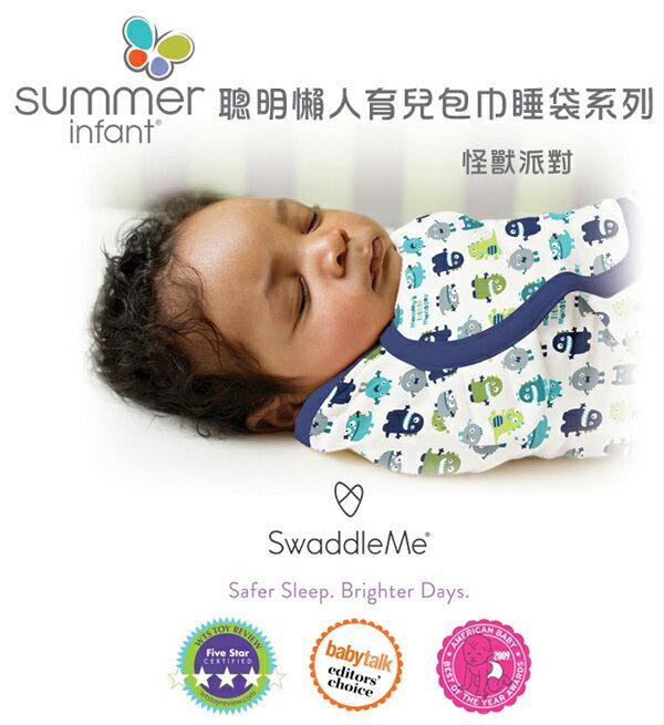 美國 summer 聰明懶人純棉包巾(怪獸派對)㊣台灣總代理公司貨