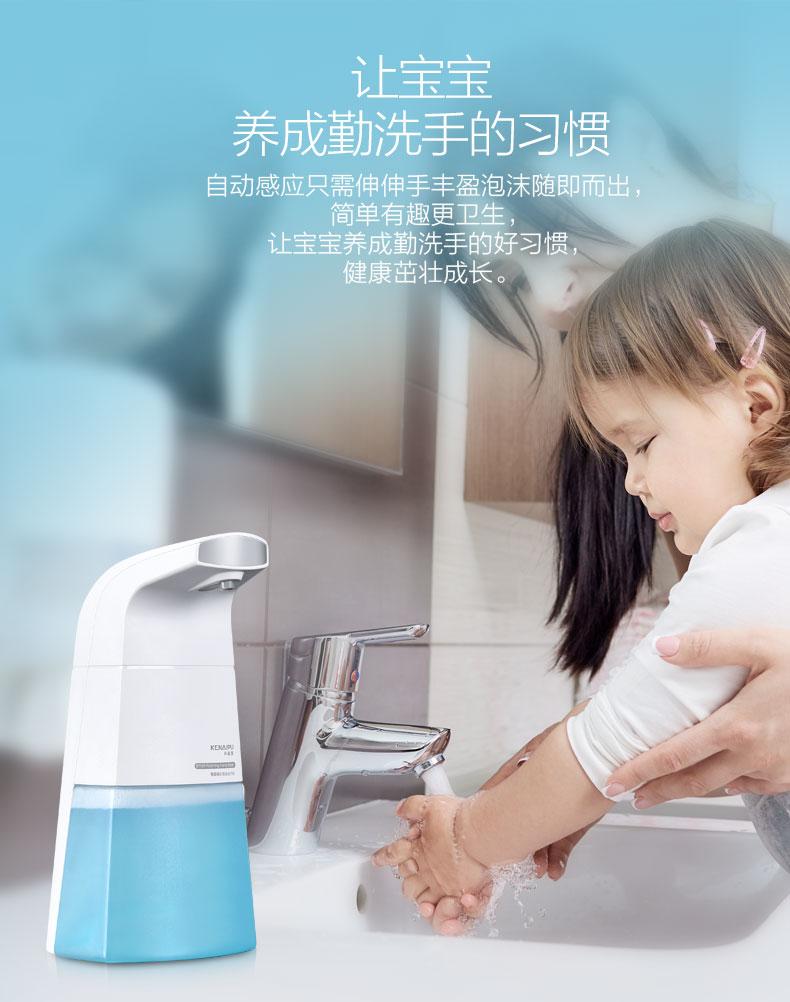 科耐普全自動洗手機智能感應泡沫皂液器家用兒童抑菌電動洗手液器