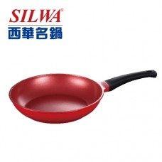 西華 炫風鑄造平底鍋 28cm 原價$2400 特價$1680
