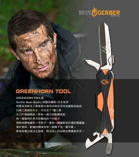 【【蘋果戶外】】GERBER31-002784貝爾求生系列-新手多功能刀GreenhornTool