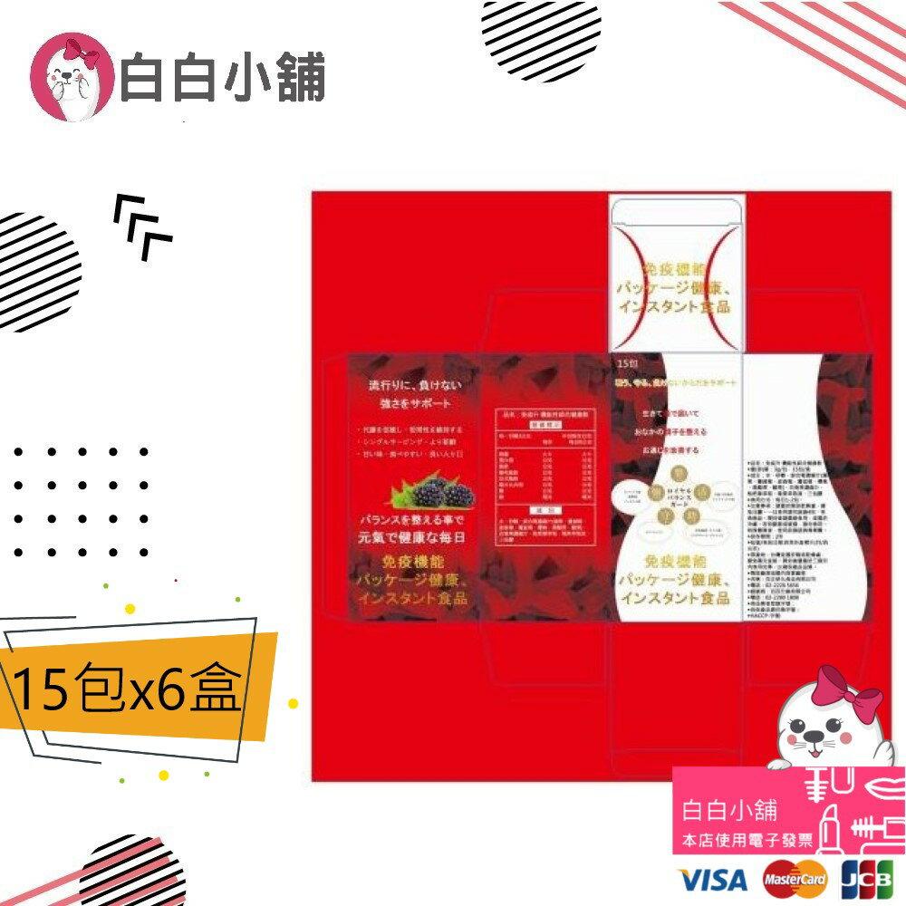 波森梅淨排專屬全民健康防護組(15包x6盒)【白白小舖】