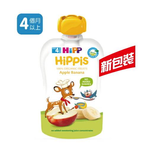 德國喜寶有機水果趣果泥-蘋果香蕉4M+HiPPisAppleBanana100g