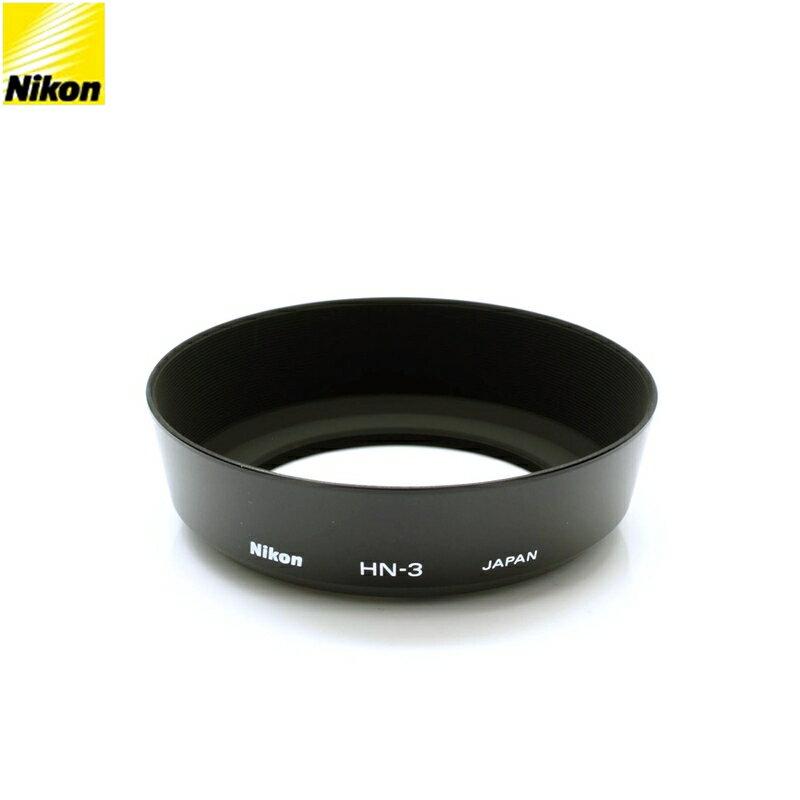 我愛買#Nikon尼康原廠遮光罩HN-3遮光罩適Nikkor 28mm f2.8 35mm f1.4 AIS f2 50mm f1.4 f1.8 55mm f3.5和52mm口徑鏡頭,具消光紋,螺紋式..