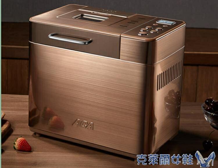 麵包機 ACA/北美電器家用小型麵包機 全自動和麵 多功能發酵烤早餐機C20D MKS麻吉好貨