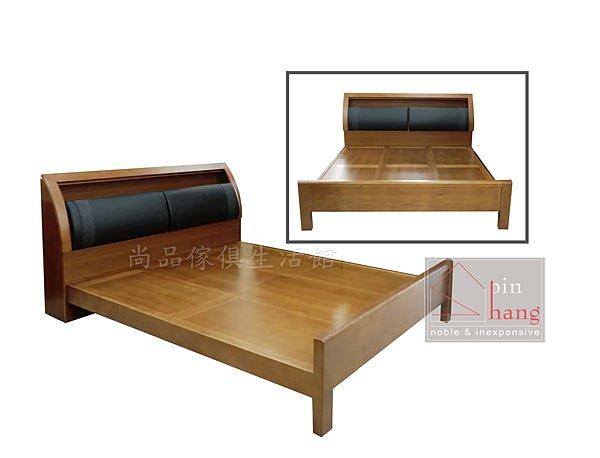 【尚品傢俱】363-01 柏肯 柚木色半實木6尺床箱型床架/床頭床底/床台