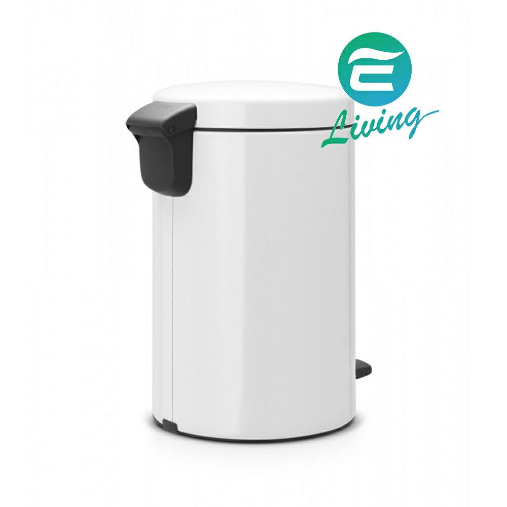 BRABANTIA PEDAL BIN NEWICON 白色 時尚腳踏式垃圾桶 12L #111969
