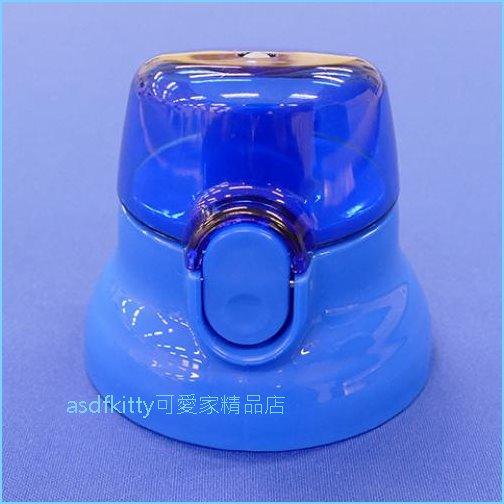 asdfkitty可愛家精品店:asdfkitty可愛家☆日本SKATER水壺用替換瓶蓋-深藍色-適用PSB5SAN-日本製