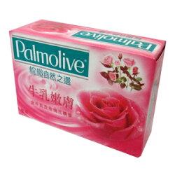 Palmolive 棕欖自然之選 牛乳嫩膚香皂 115g