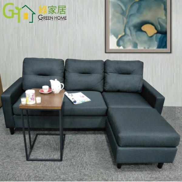 【綠家居】賓利時尚灰亞麻布L型沙發組合(三人座+椅凳)