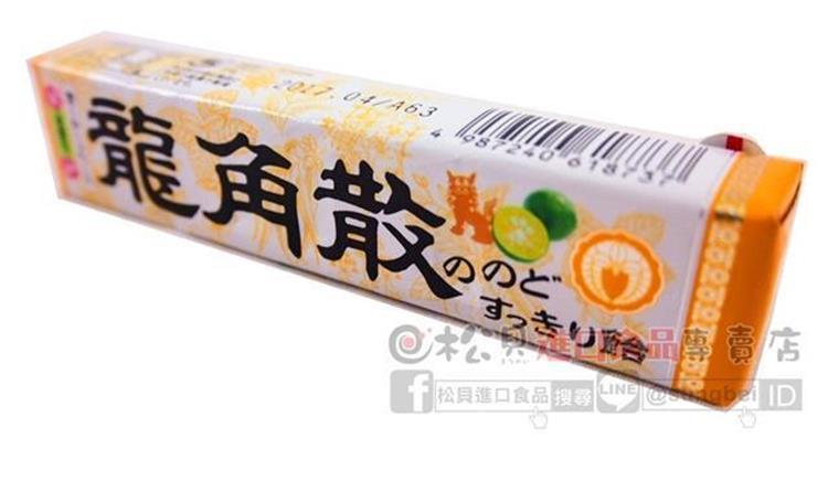 《松貝》龍角散條糖10粒(甘橘)42g【4987240618737】cc77