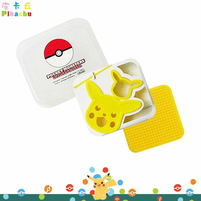 特價皮卡丘 海苔壓模組 附收納盒 神奇寶貝 Pokemon DIY 飯糰 造型壓飯模組 日本進口正版 103858