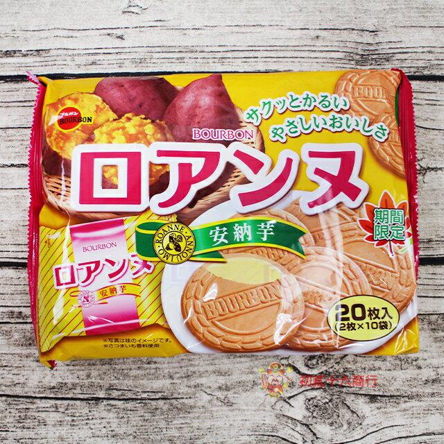 【0216零食會社】日本零食 餅乾 BOURBON北日本 甘藷法蘭酥142g_20入