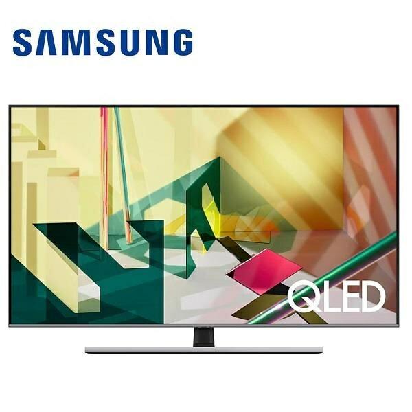 SAMSUNG三星 55型QLED 4K量子電視QA55Q70TAWXZW - 限時優惠好康折扣