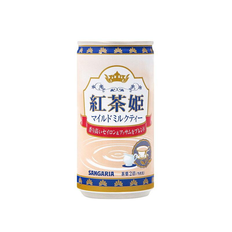 【豆嫂】日本飲料 SANGARIA紅茶姬-香濃奶茶(185ml)