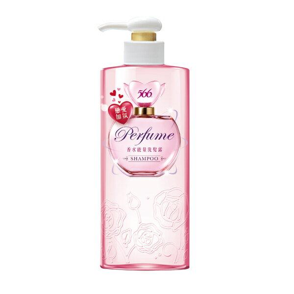 *優惠促銷*566香水能量洗髮露戀愛加氛型《康是美》