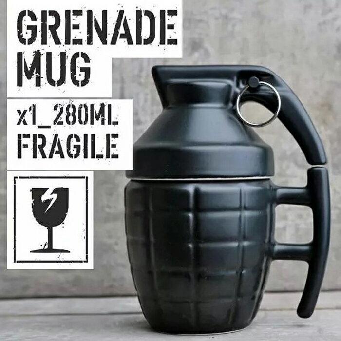 糖衣子輕鬆購~DS226~杯子 茶杯 咖啡杯 手雷  手榴彈馬克杯 ~  好康折扣