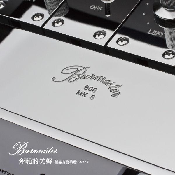 【停看聽音響唱片】【CD】奔馳的美聲 2014