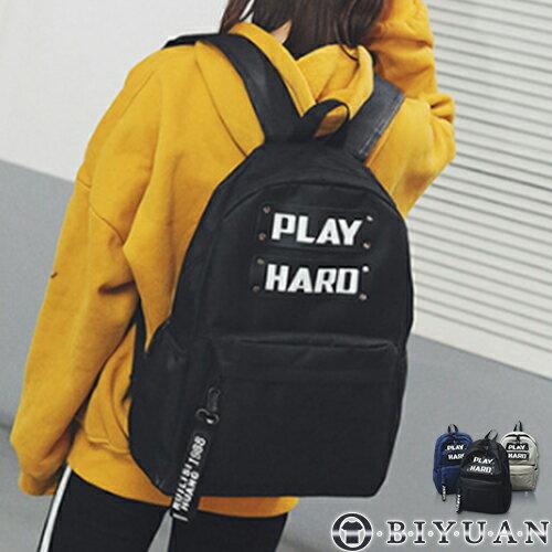 PLAYHARO雙肩背包【F0147】OBIYUAN大容量造型後背包共3色