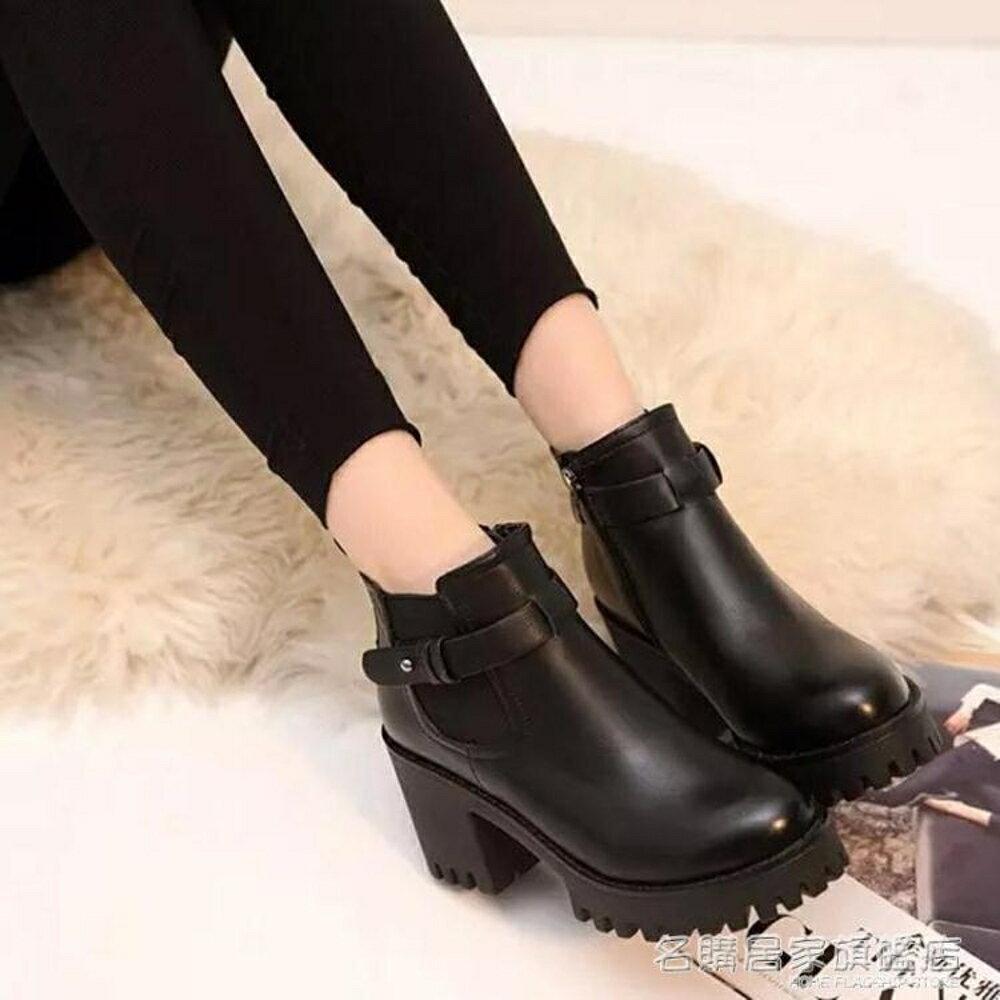 防水台粗跟短靴女高跟圓頭踝靴裸靴百搭加絨短筒女靴 『名購居家』 新春鉅惠