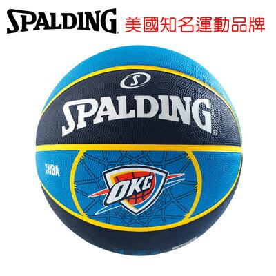 永昌文具【SPALDING】 斯伯丁 NBA隊徽球系列 SPA83165 15\