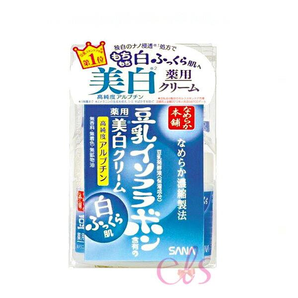 SANA莎娜豆乳美白水凝霜50g☆艾莉莎ELS☆