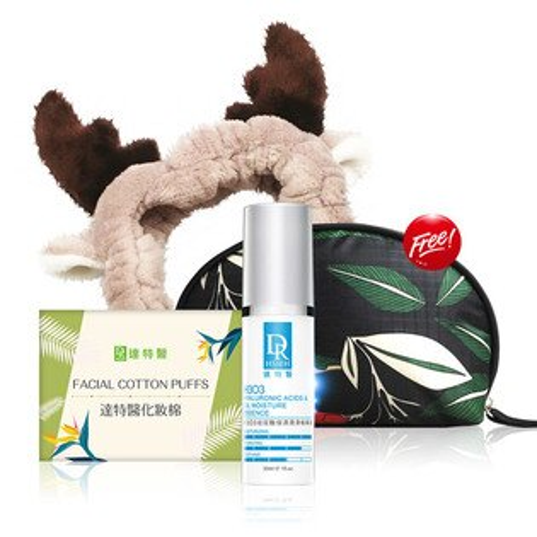 愛美家:Dr.Hsieh達特醫H3O3玻尿酸保溼潤澤精華液30ml贈暖心保養組(髮帶隨機+化妝棉+化妝包)