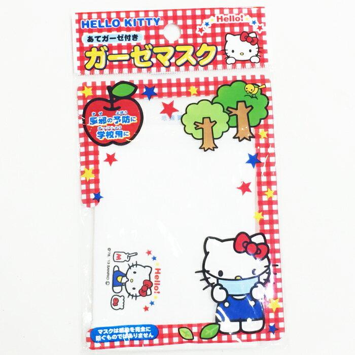 Hello Kitty 紗布口罩 印花 兒童 口罩 居家 39元 正版日本進口 * JustGirl *