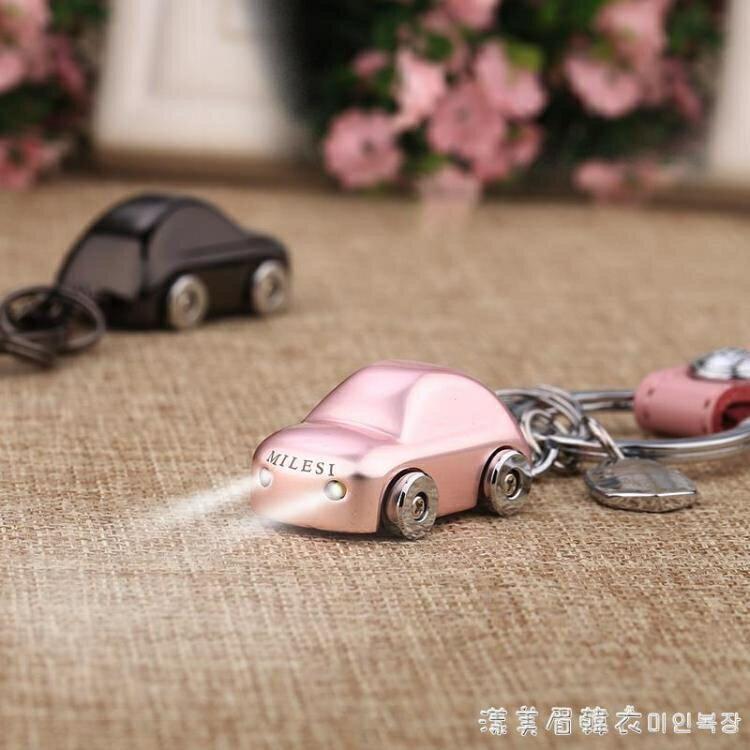 車鑰匙掛件情侶網紅鑰匙鏈女 簡約 高檔創意男汽車鑰匙扣一對定制 【古斯拉】