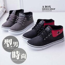 【AJ18056】MIT台灣製 經典男款潮流牛仔帆布 舒適繫帶雅痞休閒帆布鞋 滑板鞋 2色