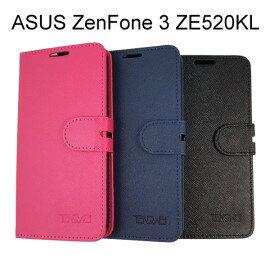 【Xmart】十字紋側掀皮套 ASUS ZenFone 3 (ZE520KL) 5.2吋