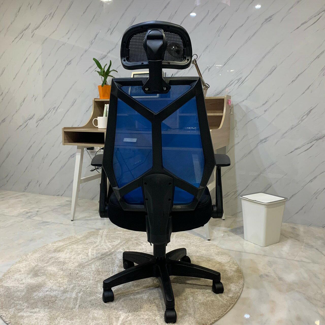 辦公椅/電腦椅/未來科技幾何形包覆坐墊椅(藍色)|台灣製造|新創奇|