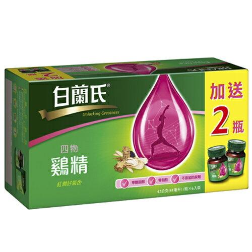 白蘭氏四物雞精42g*6+2 瓶【愛買】
