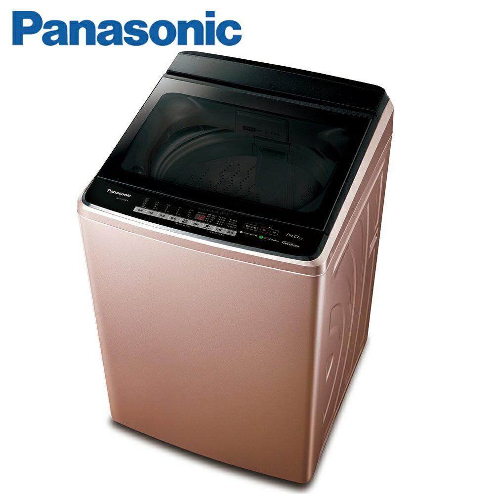 Panasonic 國際牌 NA-V110EB-PN 玫瑰金11公斤 直立式變頻洗衣機
