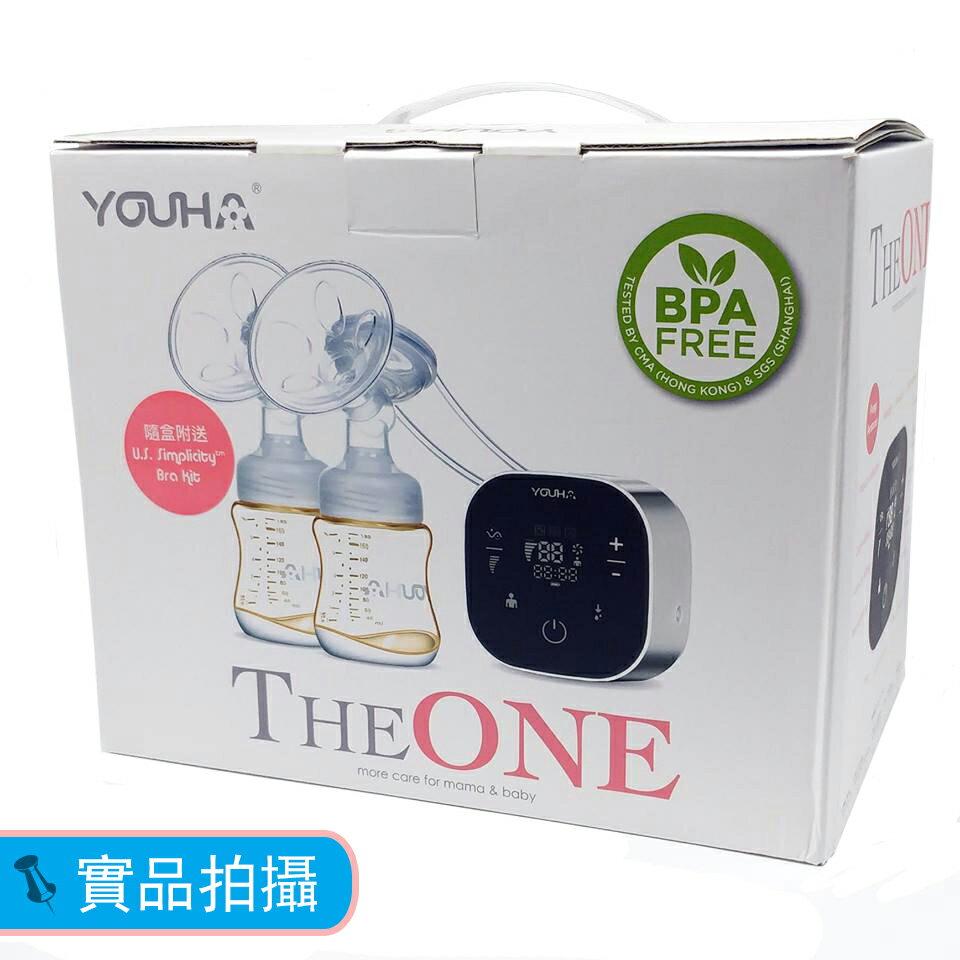 優合YOUHA THEONE 雙邊電動吸乳器 高規格PPSU奶瓶 吸奶器 擠乳器 擠奶器 溫奶器 ✿樂穎✿ 5