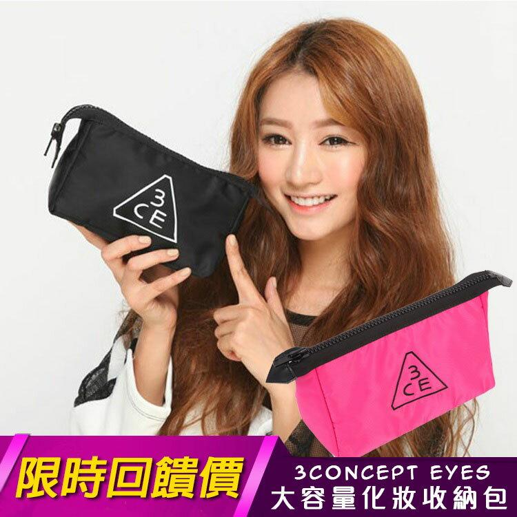 3CE化妝包(小) - 3CONCEPT EYES 黑粉兩色大容量化妝收納包(小號款)【AN SHOP】