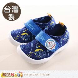 寶寶鞋 台灣製哆啦A夢正版嬰幼兒外出鞋 魔法Baby~sa70806