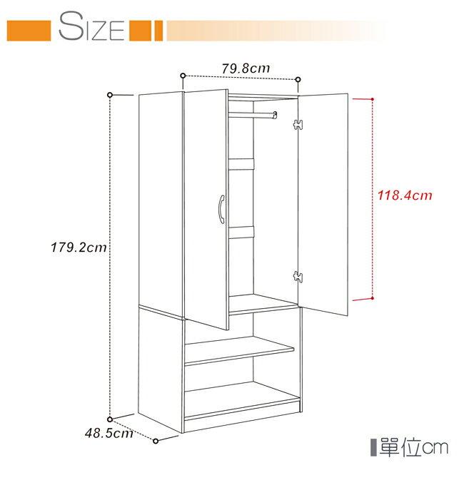 衣櫃 / 衣櫥 / 臥室 TZUMii雅緻二門二格衣櫥-沉穩棕 4