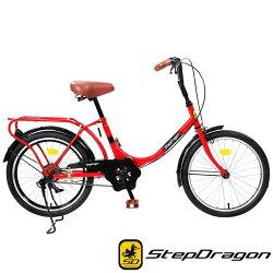 【StepDragon】 經典款 20吋 井美 復古單速 淑女車(100% 出貨 服務升級 版本)(送九大好禮)