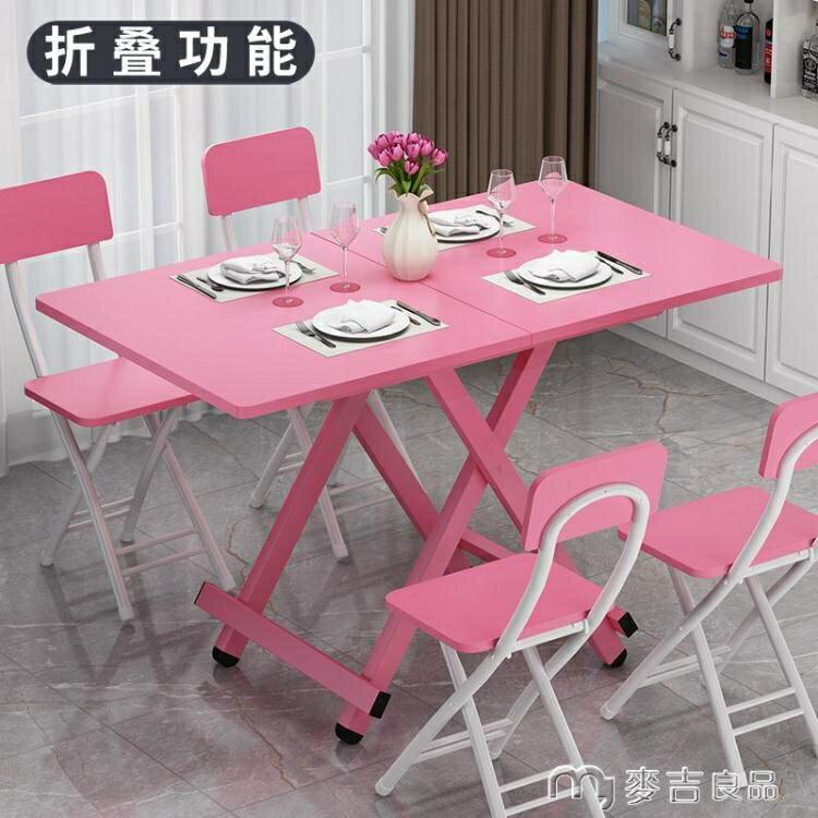 折疊桌家用折疊桌餐桌可折疊簡約餐桌出租屋小桌子長方形戶外擺攤桌