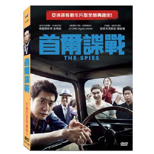 首爾諜戰DVD金明民廉晶雅