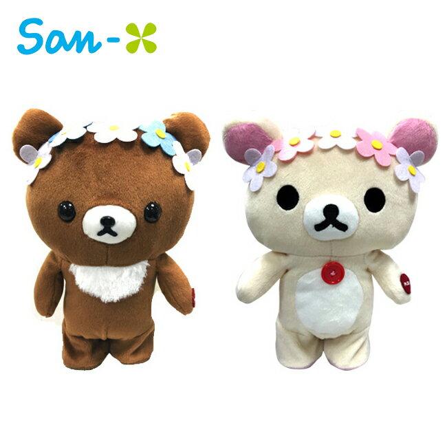 【日本正版】拉拉熊 走路玩偶 玩具 絨毛玩偶 懶懶熊 Rilakkuma San-X