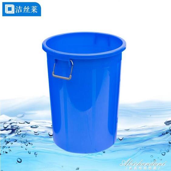 大號加厚塑料桶帶蓋家用大容量白色級儲水桶消毒發酵釀酒膠桶  夏洛特居家名品
