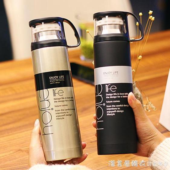 保溫杯男女士學生便攜不銹鋼水杯子大容量韓版情侶茶杯瓶刻字定制  夏洛特居家名品