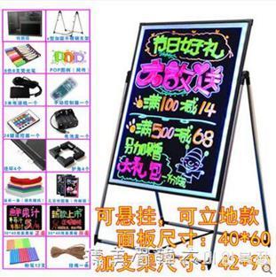 LED電子熒光板手寫LED發光字廣告牌黑板30405070608090120立式懸掛式銀光板  夏洛特居家名品