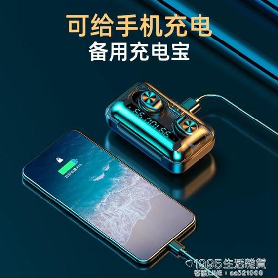 無線藍芽耳機雙耳5.0運動跑步開車超長待機一對迷你隱形微小型入耳式安卓通用  夏洛特居家名品