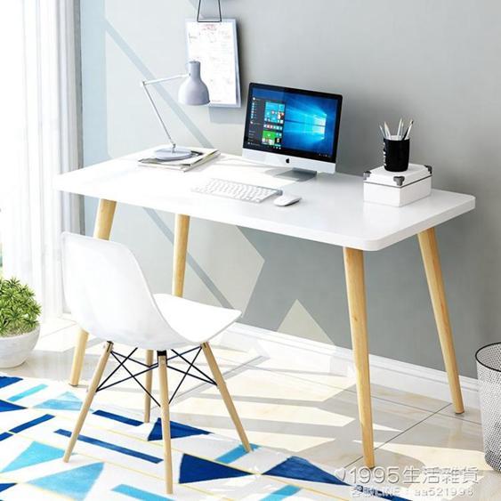北歐書桌ins電腦桌臺式桌家用學生簡約寫字桌簡易現代臥室小桌子  夏洛特居家名品