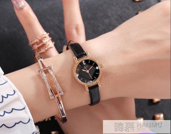手錶韓版潮流時尚女士手錶小錶盤簡約休閒大氣防水學生石英錶 夏洛特居家名品