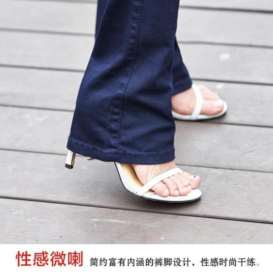 休閒褲微喇叭褲女褲修身顯瘦黑色微喇叭長褲韓國版彈力直筒褲  夏洛特居家名品